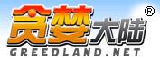 greedland