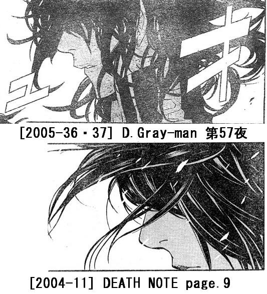 D.Gray-Man manga returns Dgray2