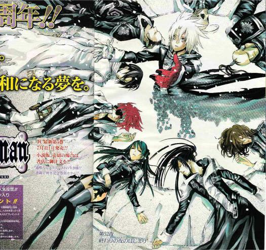 D.Gray-Man manga returns Dgray3