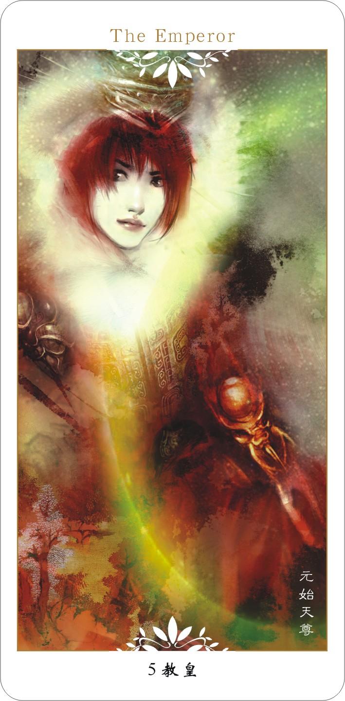 China's First Tarot Card