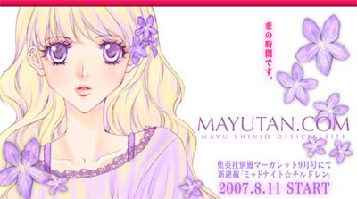 Mayutan 1