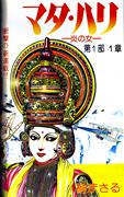 Sakaki001