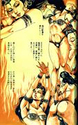 Sakaki004