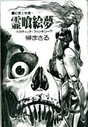 Sakaki005