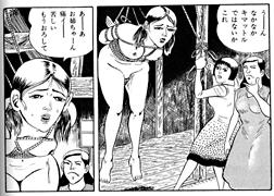 Ryosei007