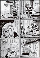 takeuchi-kanko-001