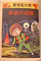takeuchi-kanko-002