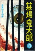 takeuchi-kanko-003