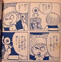 takeuchi-kanko-005