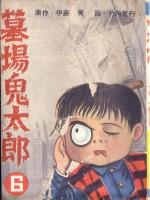 takeuchi-kanko-006