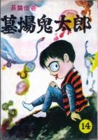 takeuchi-kanko-007