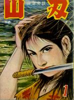 takeuchi-kanko-umegaiumegai